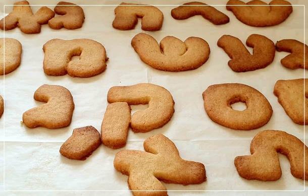 עוגיות אותיותרכיבים לעוגיות חמאה אותיות